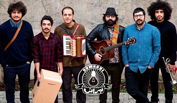 music-jaz-iran-bomrani