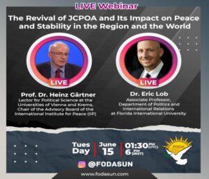 Webinar on revival of JCPOA to be held on June 15